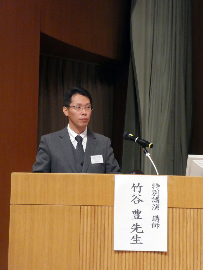特別講演講師 徳島大学 竹谷豊先生