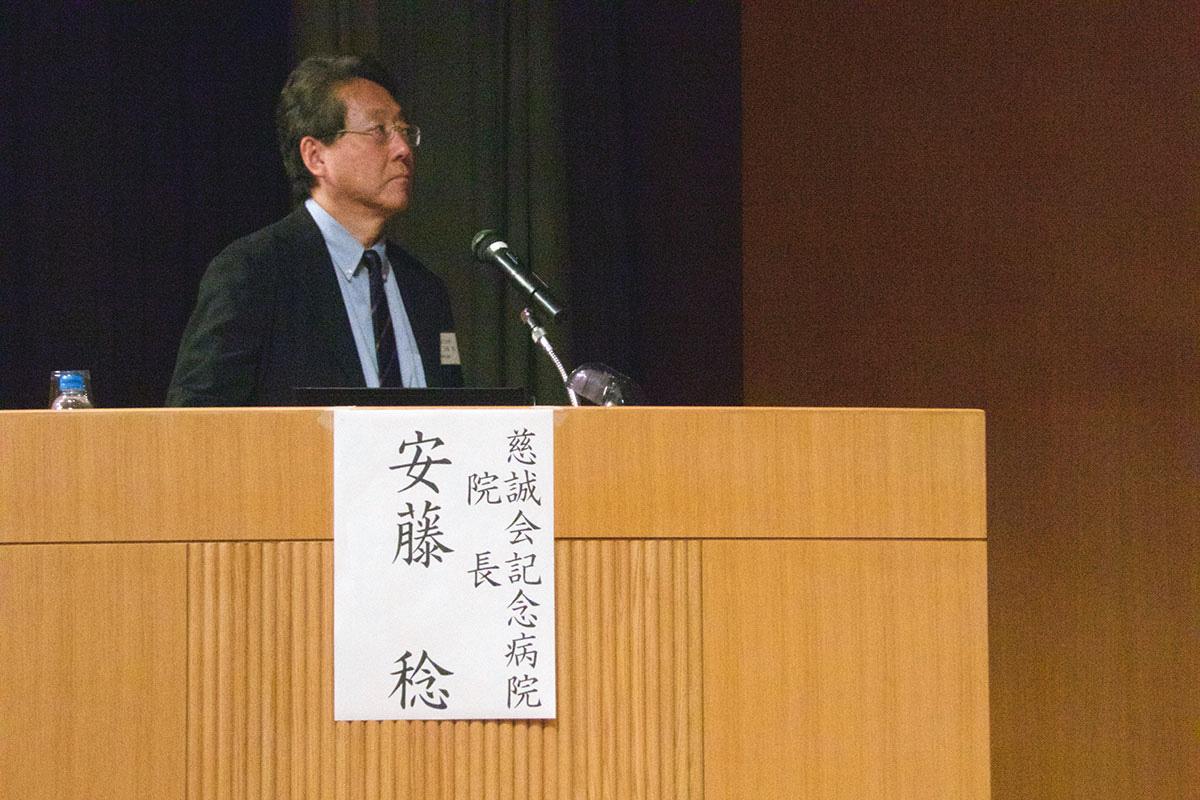 慈誠会記念病院院長 安藤 稔先生